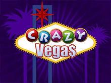 Игровой автомат Крейзи Вегас