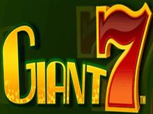 Популярный игровой автомат Giant 7