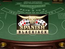 Онлайн слот Испанский Блэкджек