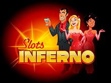 Онлайн слот Inferno