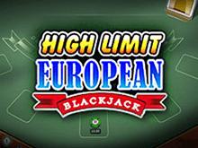 Игровой аппарат Европейский Блекждек По Крупным Ставкам