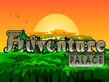 Азартная игра Adventure Palace