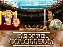 Популярная азартная игра Зов Колизея