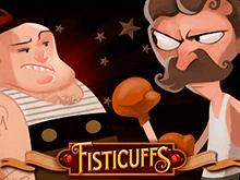 Игровой аппарат Fisticuffs