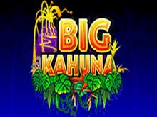 Топовый гаминатор Big Kahuna
