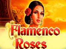 Азартная игра Розы Фламенко
