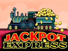 Онлайн слот Jackpot Express